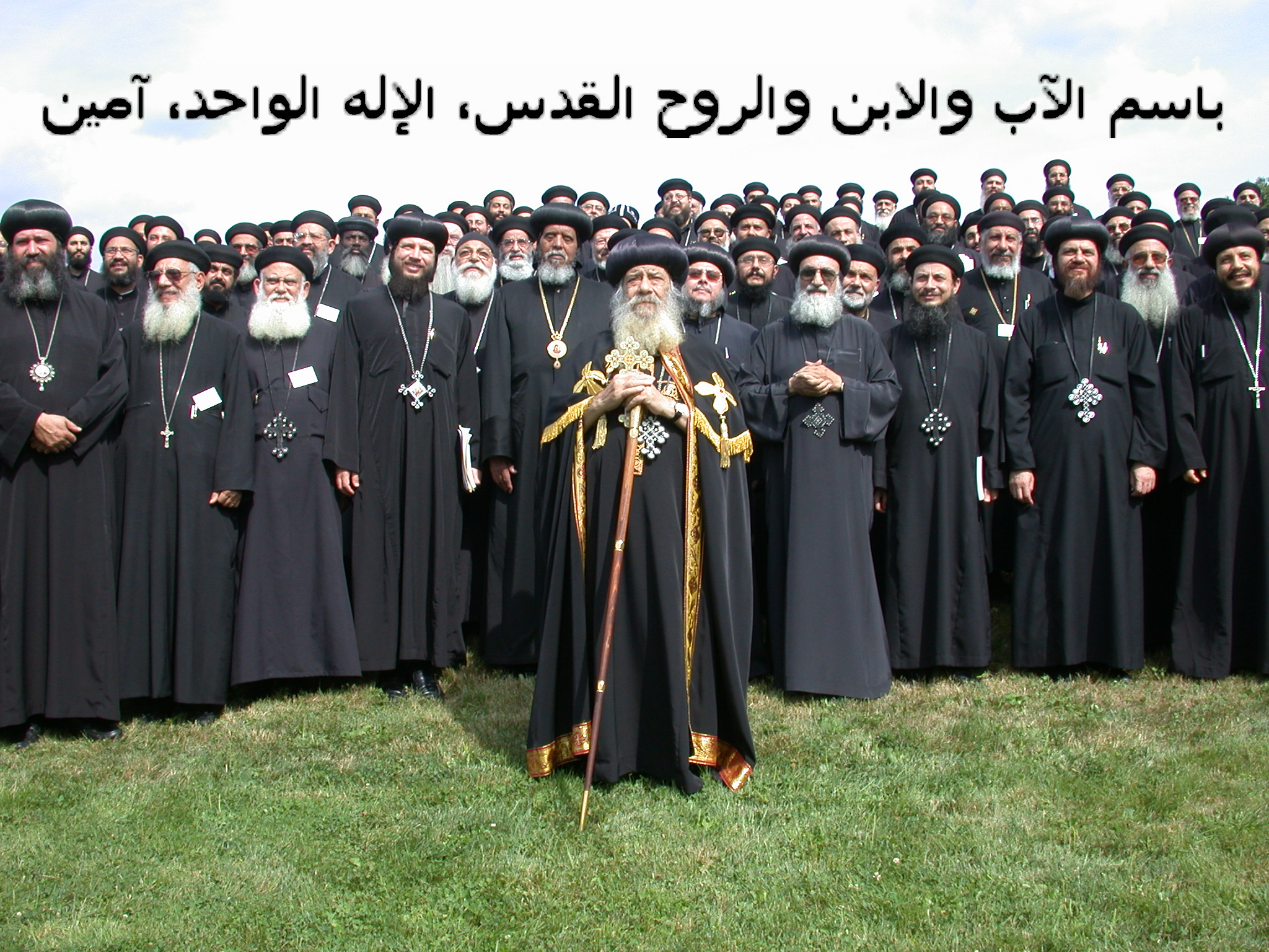 Hh pope shenouda and north american clergy 2 001